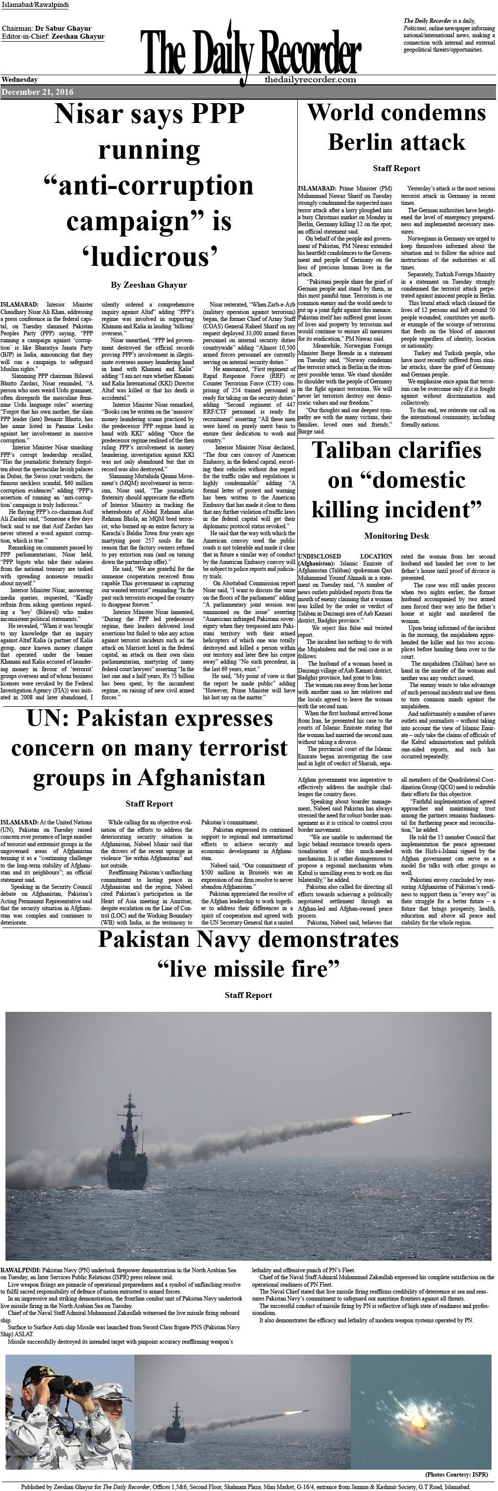 The Daily Recorder - Islamabad/Rawalpindi Daily E-Newspaper