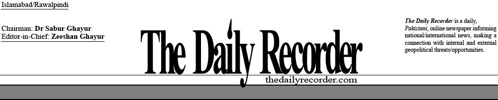 The Daily Recorder - E-Paper - Islamabad/Rawalpindi
